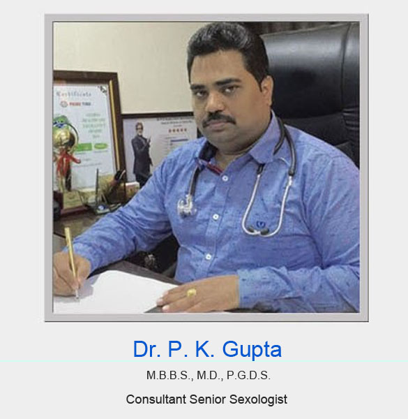 Dr P K Gupta Awarded Sexologist